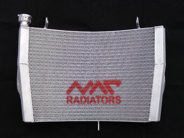 R1 30mm Big water radiator