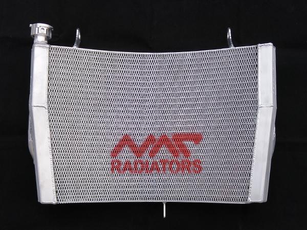 R1 30mm Big water radiator